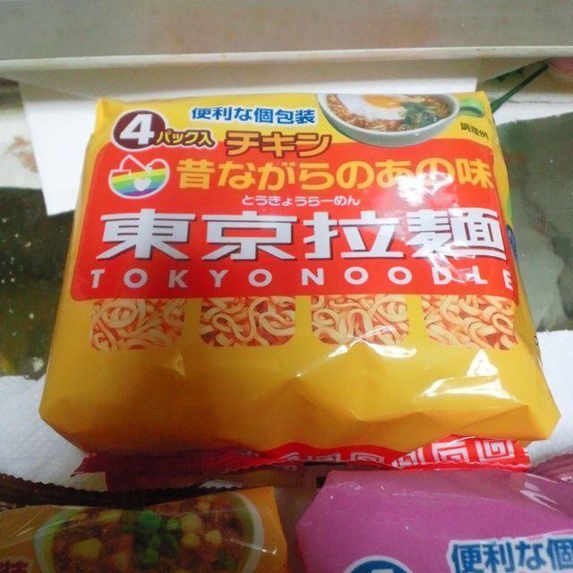 東京チキン160125.jpg