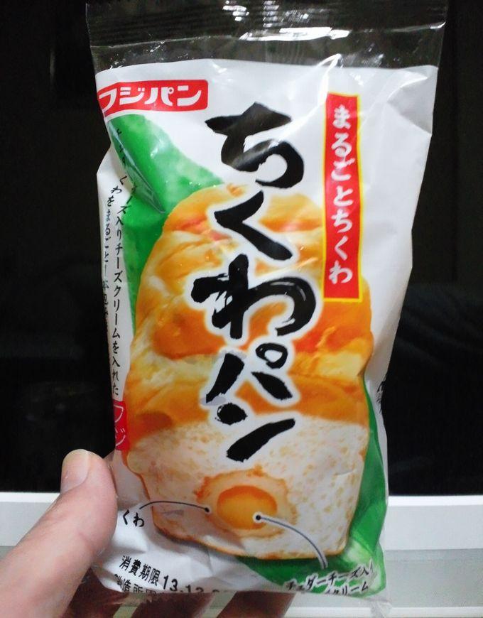 chikuwapan1312.jpg