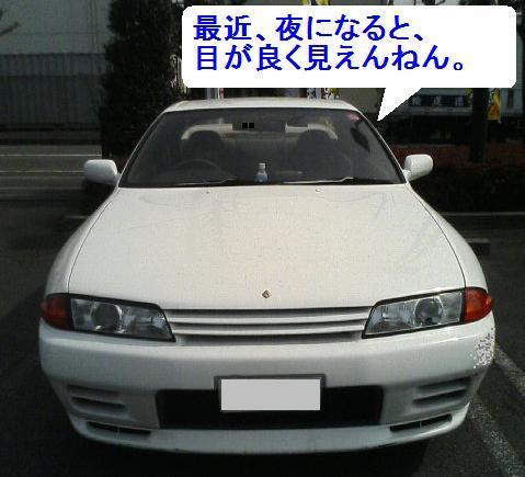 r32-7031.JPG