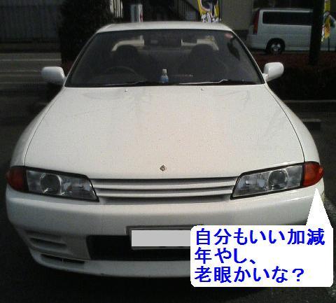 r32-7032.JPG