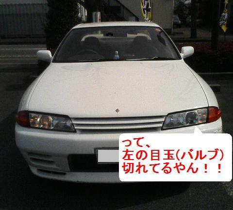 r32-7034.JPG