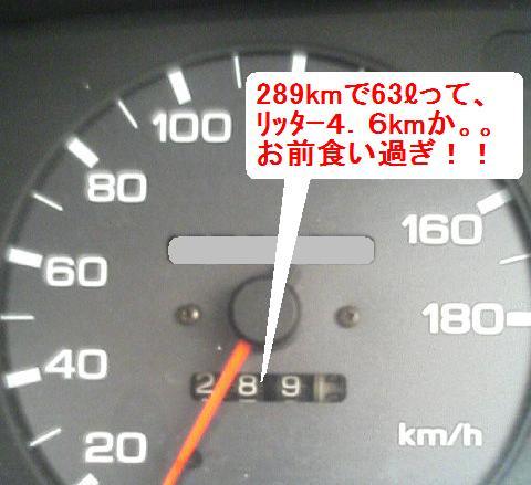 r32-gas04.JPG