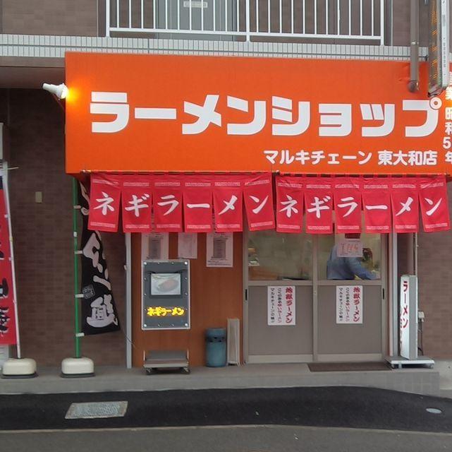 ra-syo-soto1801.jpg