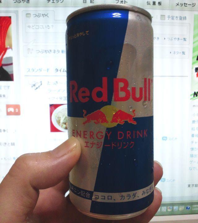 redbull1507.jpg
