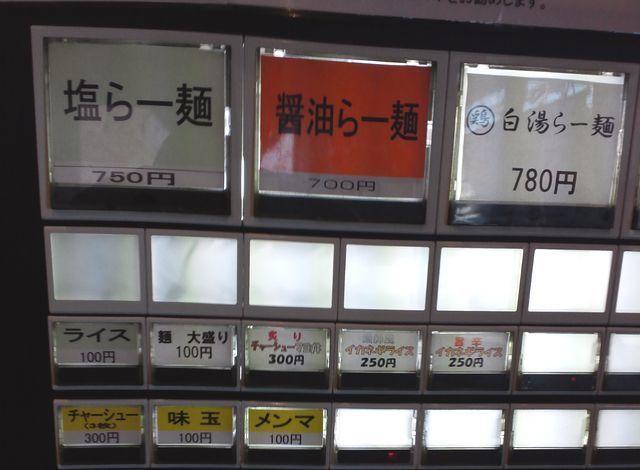 ryusei-ken160114.jpg