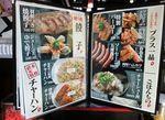 sakura-menu1510144.jpg