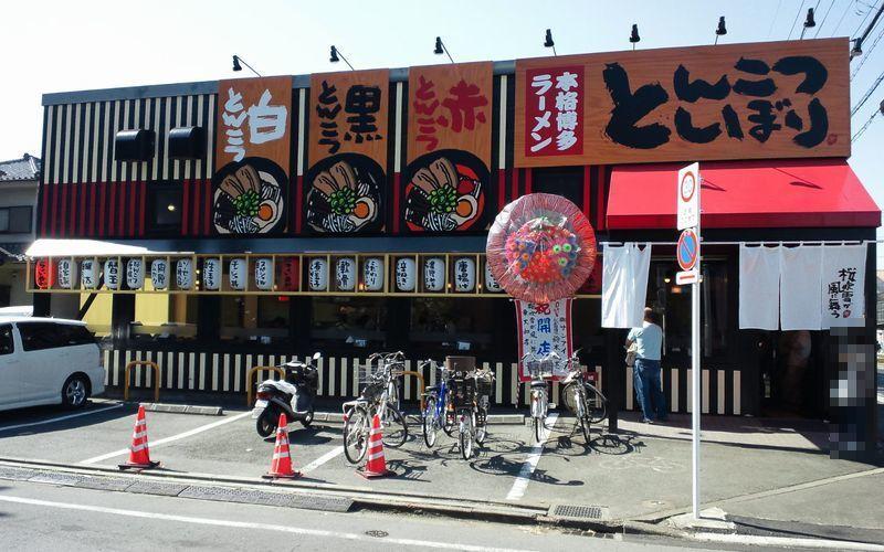 sakura-soto151014.jpg