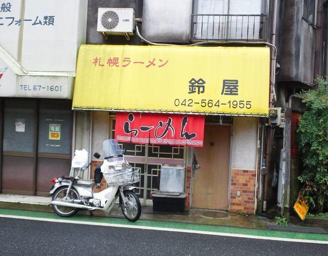 suzuya-soto160923.jpg