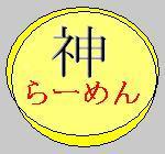 symbol.JPG