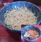 ichiokucyo61223.JPG