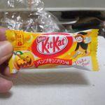 kitkat-fukuro1411.jpg