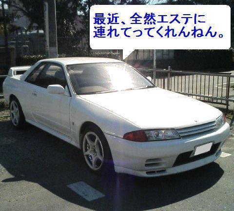 r32-haku01.JPG