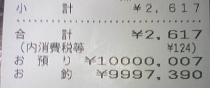 reseat1004.JPG