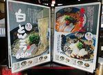 sakura-menu1510141.jpg