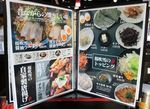 sakura-menu1510143.jpg